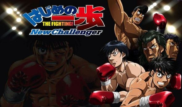 Hajime no Ippo New Challenger-wallpaper