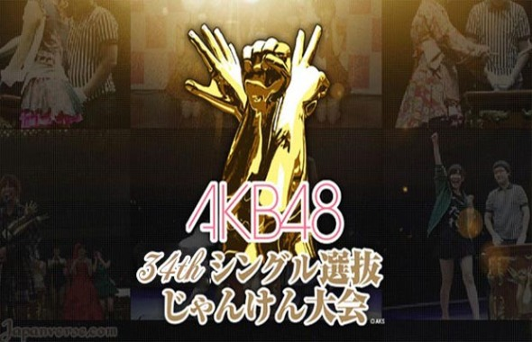 akb48-34th-Janken-Tournament
