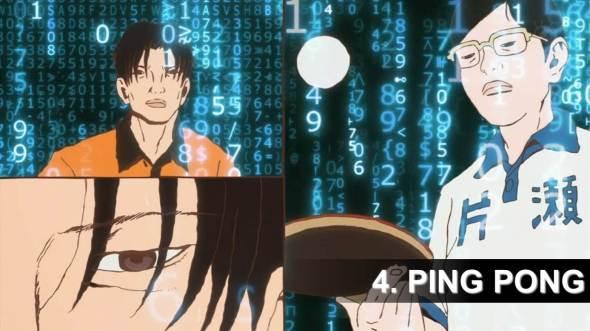04 Ping Pong